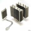 Thermaltake Intel BP CPU Cooler